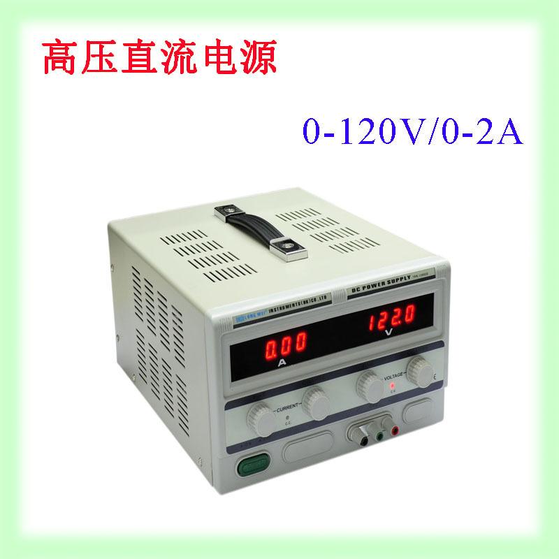 龙威TPR-12002D数显可调直流稳压电源0-120V0-2A可调3A/5A