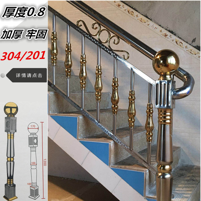 304不锈钢楼梯扶手起步柱大将军柱起头柱栏杆立柱围栏护栏龙头柱