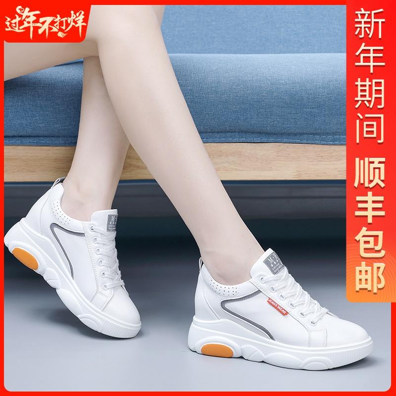 内增高小白鞋女鞋2020春季新款爆款时尚百搭真皮透气运动休闲鞋女