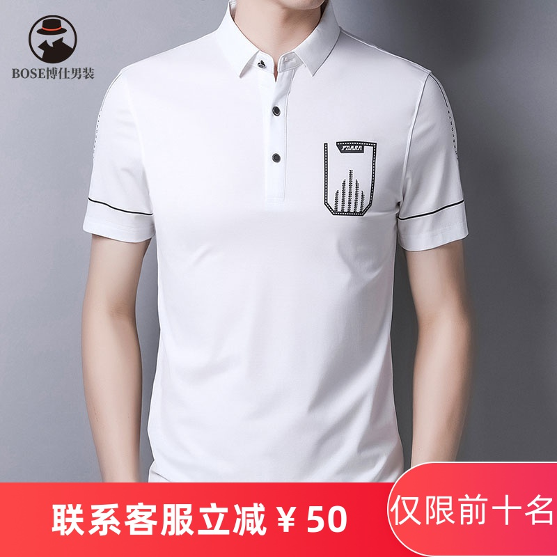 Polo Shirt Short Sleeve trendy men summer casual white black army green Lapel new Polo small size T-shirt