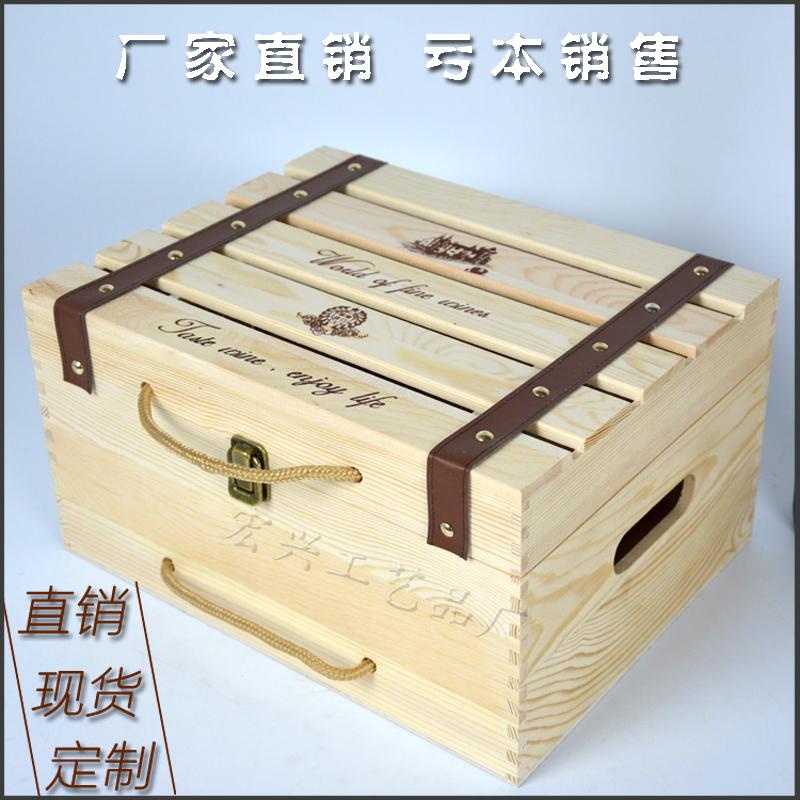 红酒箱六支装红酒木盒子葡萄酒箱包装盒实木质6只木箱子礼盒定制