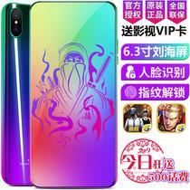 指纹老人正品256G运行8G网络全网通新手机学生价4G千元刘海屏智能