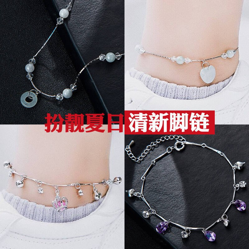 Korean fashion womens Anklet simple trend versatile girlfriends fresh foot jewelry girl student personalized Bracelet Gift