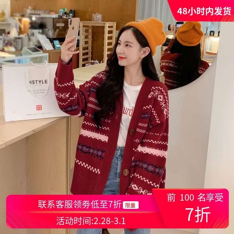 韩都衣舍2020春新款女装韩版V领宽松开衫毛衣外套针织衫红色外套