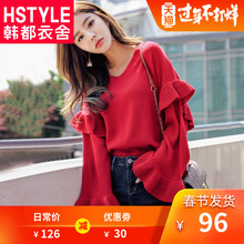 Handu clothing house 2019 Korean women's spring new V-neck solid color horn sleeve woolen sweater new year red