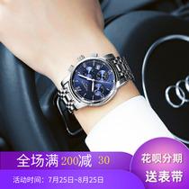 款夜光钢带商务男表石英表2019国产腕表冠琴男士手表机械表全自动