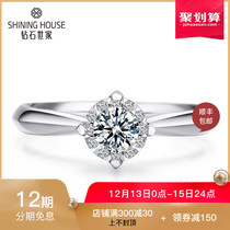 Diamond Family white 18k gold diamond ring women diamond rings Wedding proposal Womens Ring genuine group set