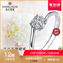 Diamond Family 50-point effect twisting arm group with 18K gold diamond ring female wedding proposal wedding ring Diamond rings Genuine