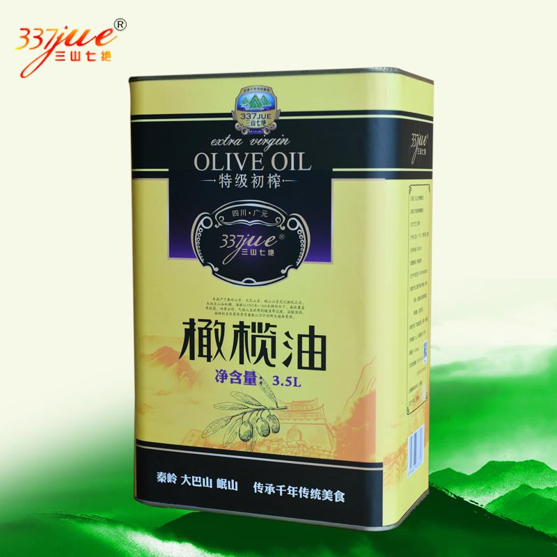三山七绝特级初榨橄榄油3.5L广元青川特产本土压榨橄榄油送礼朋友