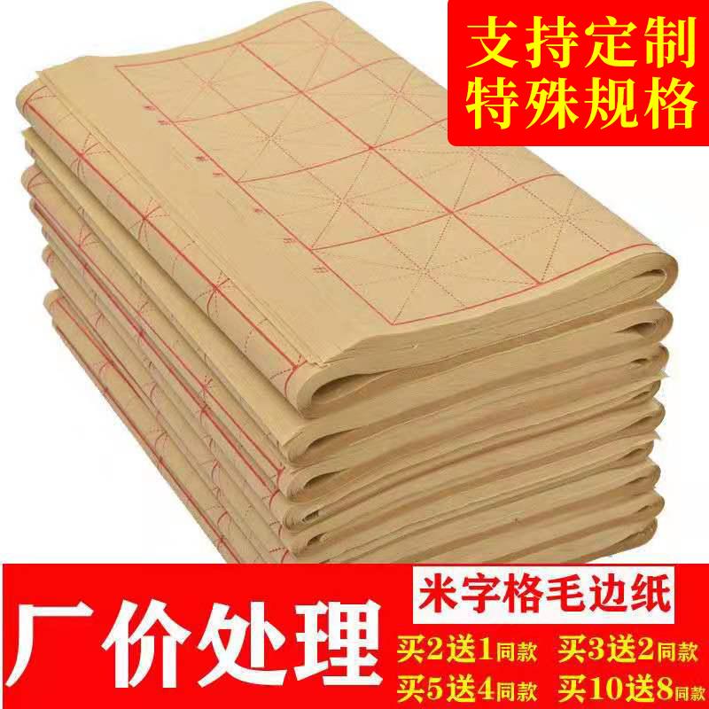 Бумага из бамбука Артикул 534522572702