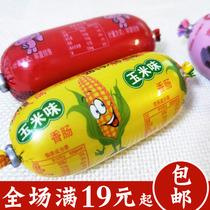 鸡肉即食鸡爪子零食鸡脚小包装来一份260g来伊份鸡爪卤制凤爪卤味