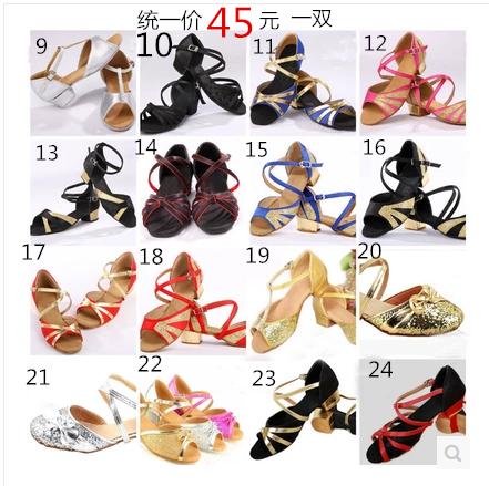 女童拉丁舞蹈鞋儿童中高跟跳舞鞋子幼儿公主鞋女孩软底舞蹈鞋成人