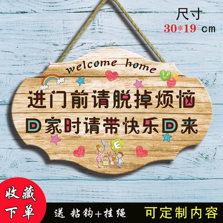 Таблички для заведений / Декоративные таблички Артикул 597293361016