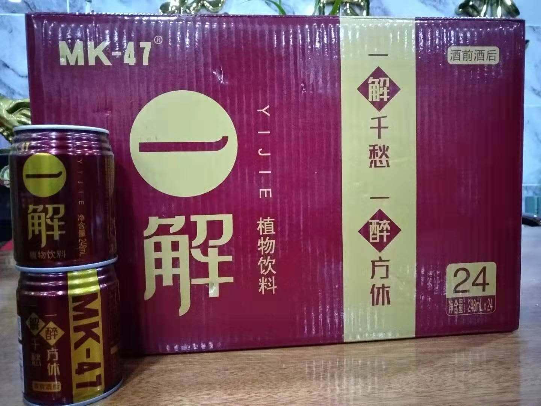 一解水果口味解酒饮料24罐一箱4罐包邮偏远地区除外买4罐送一瓶