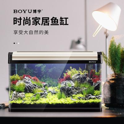 博宇鱼缸水族箱中型生态热弯玻璃造景家用客厅大型金鱼缸60-120cm