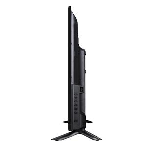 厦新液晶电视机32英寸4K网络40曲面50智能wifi高清特价55平板彩电