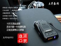 Импортированная электронная собака 友 利 电 uniden DFR3 лазер радар Мобильная скорость Белл 928irx65s55