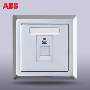 ABB ABB switch socket outlet panel De Yi silver a phone socket AE321 S