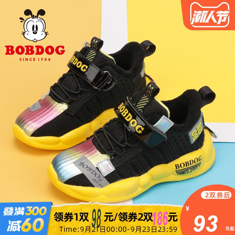 巴布豆童鞋旗舰男童棉鞋2020年冬季新款保暖儿童椰子鞋女童运动鞋