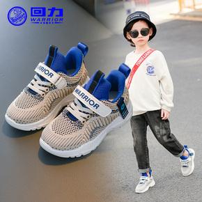 回力童鞋儿童运动鞋男童鞋子2021新款春秋潮小童女孩中大童休闲鞋