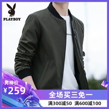 Playboy autumn jacket men's jacket spring and autumn new Korean fashion jacket leisure baseball suit autumn