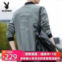 Playboy jacket men's autumn 2019 new autumn winter men's coat Plush casual spring and autumn men's top trend