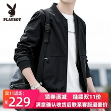 Playboy jacket men's spring and autumn leisure men's jacket fall and winter 2019 new men's autumn jacket trend autumn