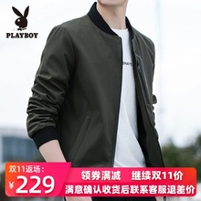 Playboy autumn coat men's jacket spring and Autumn New Plush thickened autumn winter Top Casual bomber autumn