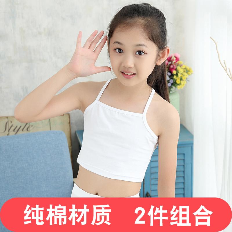 女童文胸抹胸裹胸中大童内衣胸衣儿童吊带小女孩发育期小学生背心