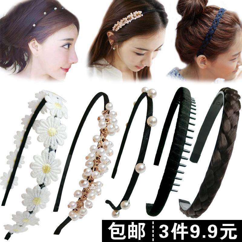 韩国简约发箍发带扎头发饰橡皮筋蝴蝶结头饰发夹发卡发窟发圈头绳