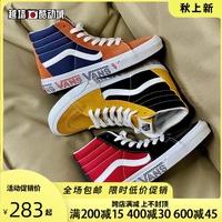 查看越墙VANS高帮板鞋SK8 HI侧边印花红色帆布鞋女范斯男鞋0A4BV6SXX价格