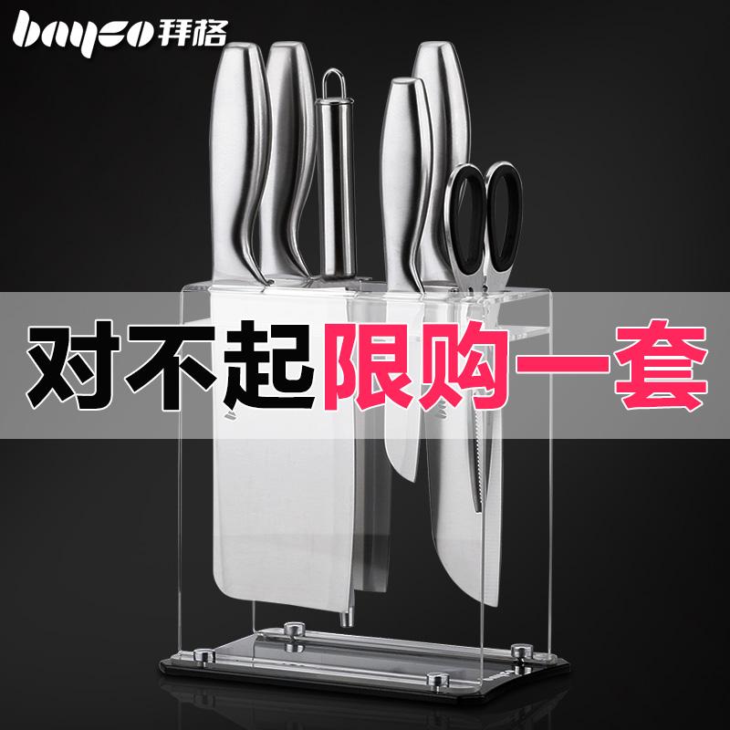 Кухонные ножи Артикул 37030139660