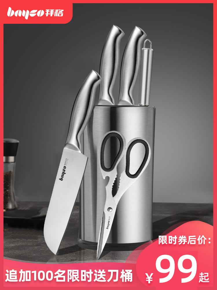 Наборы ножей для кухни Артикул 616344053608