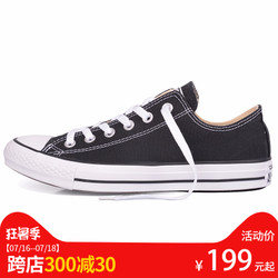 Converse匡威帆布鞋女低帮经典款男鞋学生情侣款运动休闲鞋101001