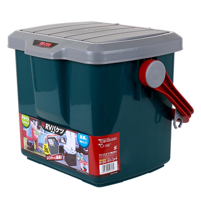 爱丽思IRIS车用储物箱车载工具收纳箱塑料盒钓鱼水桶洗车桶RV-25B