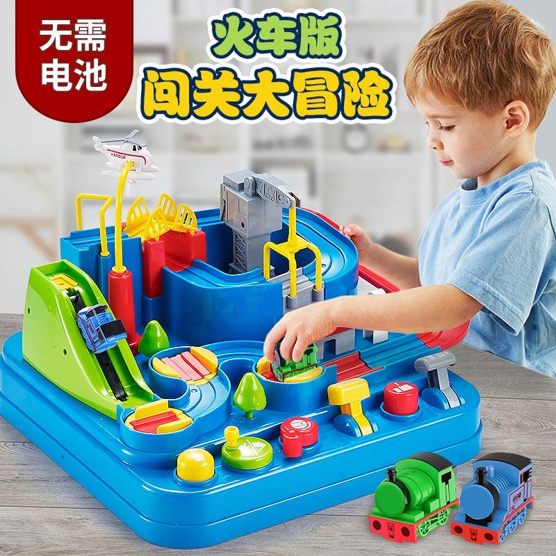 汽车闯关大冒险越诚轨道车儿童玩具益智力男女孩3-4岁以上礼物