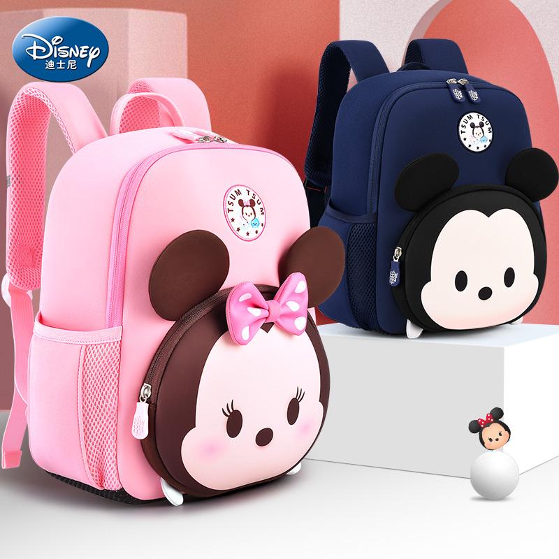 迪士尼幼儿园书包女5岁3大班一年级学前班小学生米妮可爱儿童背包