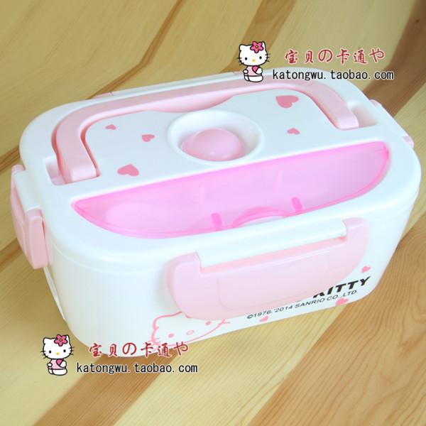 创意HelloKitty多功能电热饭盒加热便当盒大容量插电保鲜盒