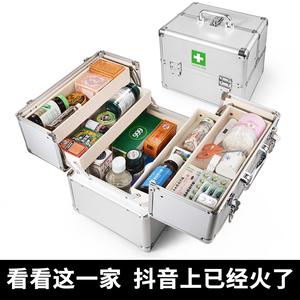 领3元券购买家用铝合金医药箱多层特大收纳盒