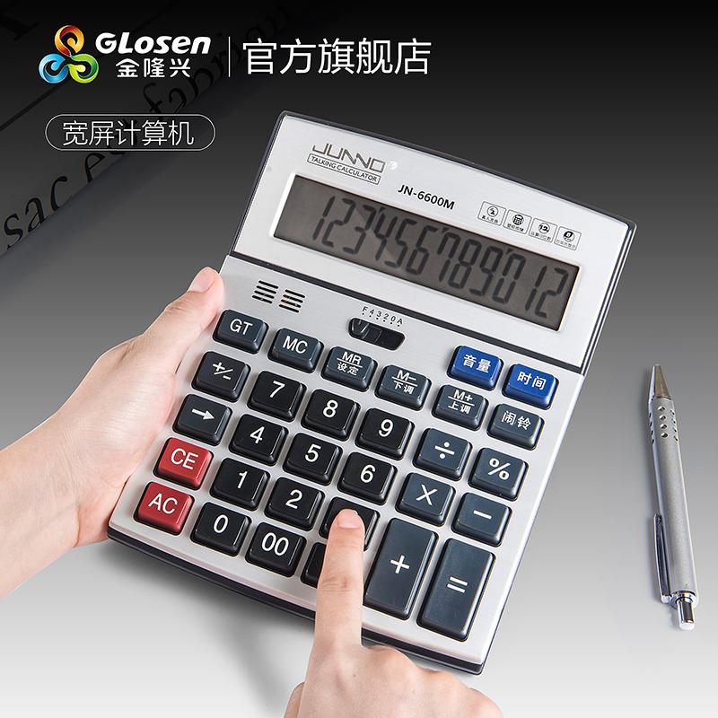 Калькуляторы Артикул 576585376941