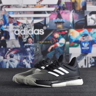 阿迪达斯男女网球鞋G26305EE6162G26548EF2071CG6370G26831G26829图片