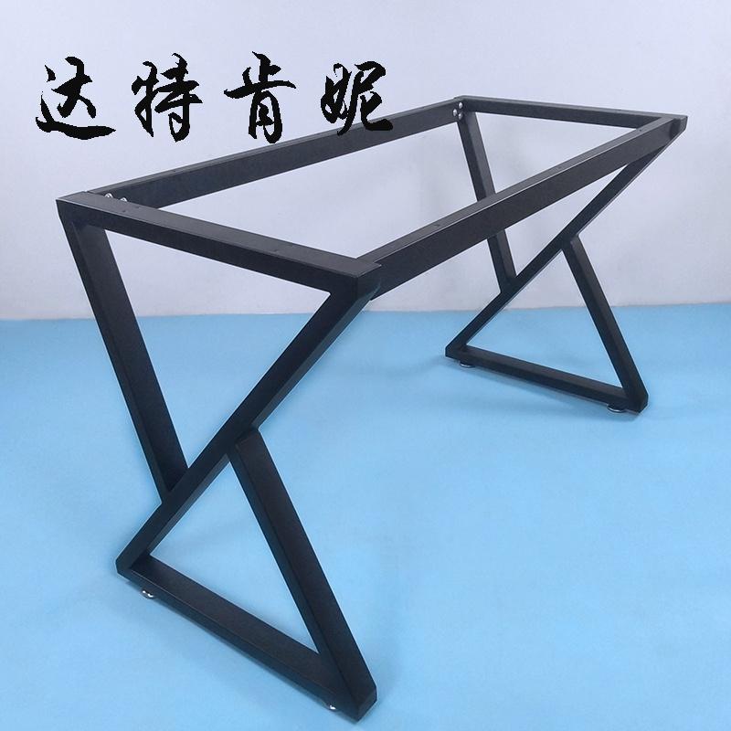 A新品辦公桌架電腦桌腿班臺支撐工作臺腳會議桌鐵藝桌腳書桌可定