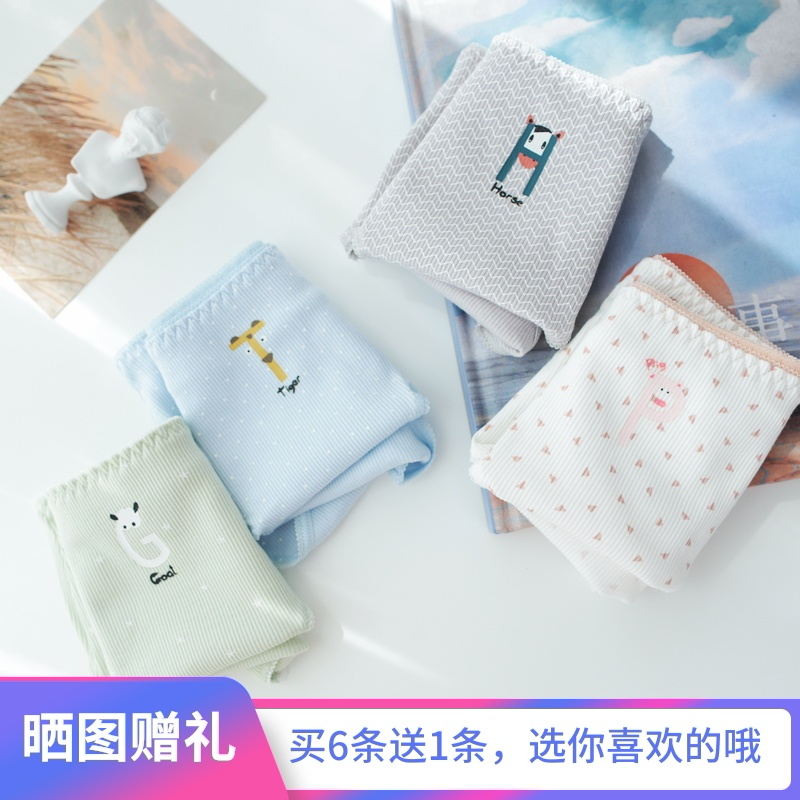 Private ins simple Japanese soft underpants mid waist triangle shorts womens pure cotton sweet and lovely hip pack n521