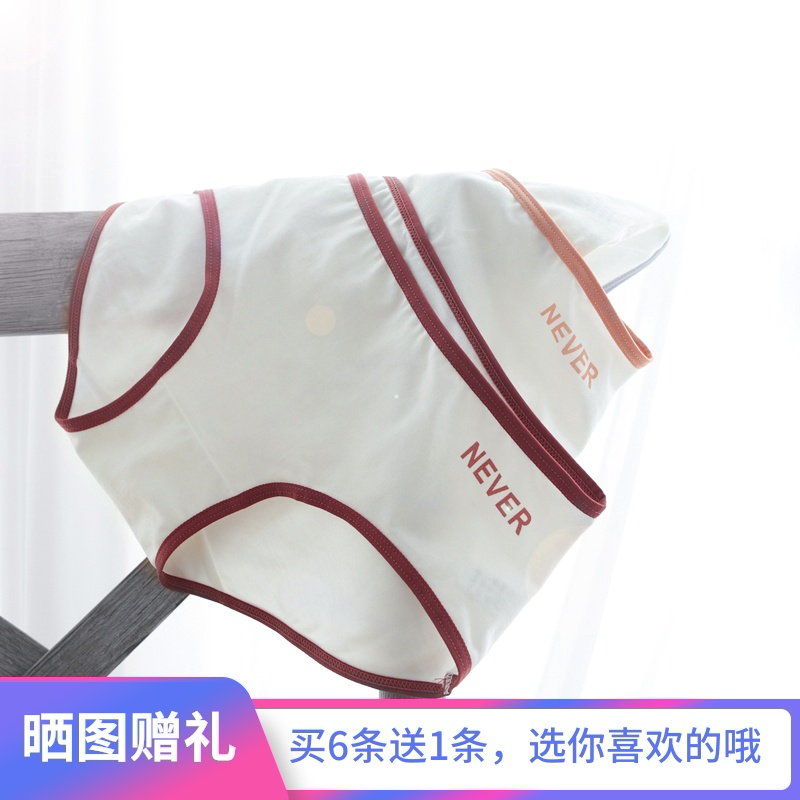 Self supporting ins simple low waist triangle shorts girl cotton underwear Japanese secondary student to you n520