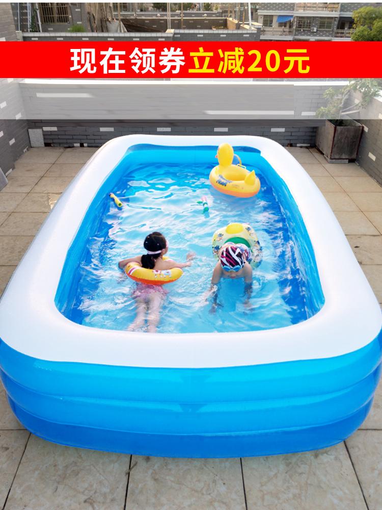 1-3岁小号4一6岁1.5米单人充气游泳池三岁1一3岁小型大号加大室外