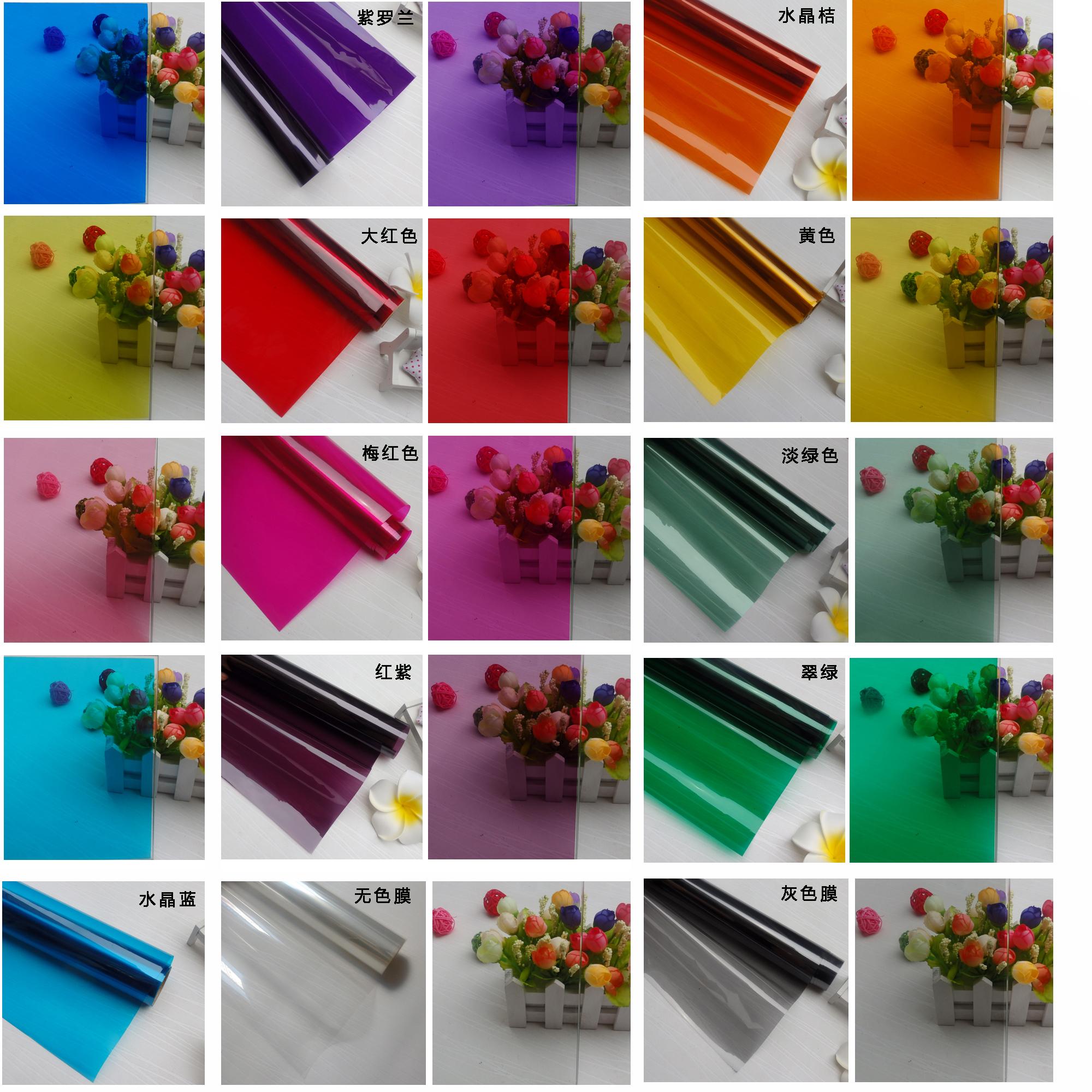 彩色玻璃贴膜家用遮光透明隔热膜阳台窗户办公室室内装饰贴纸包邮