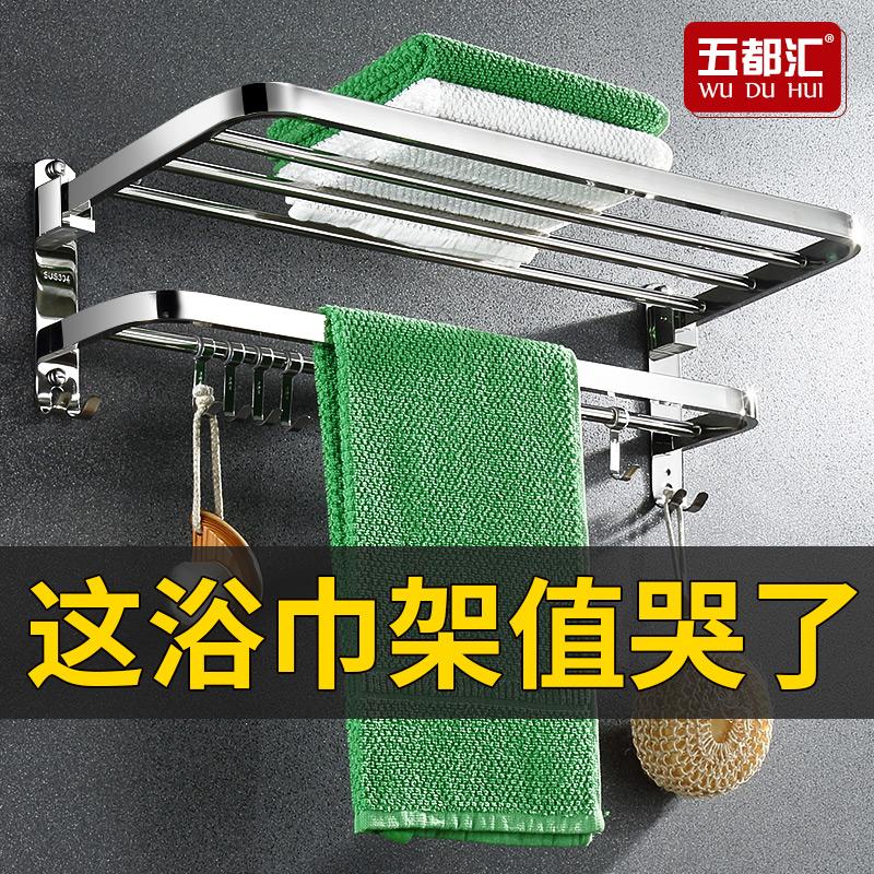 Вешалки для полотенец Артикул 591055366803