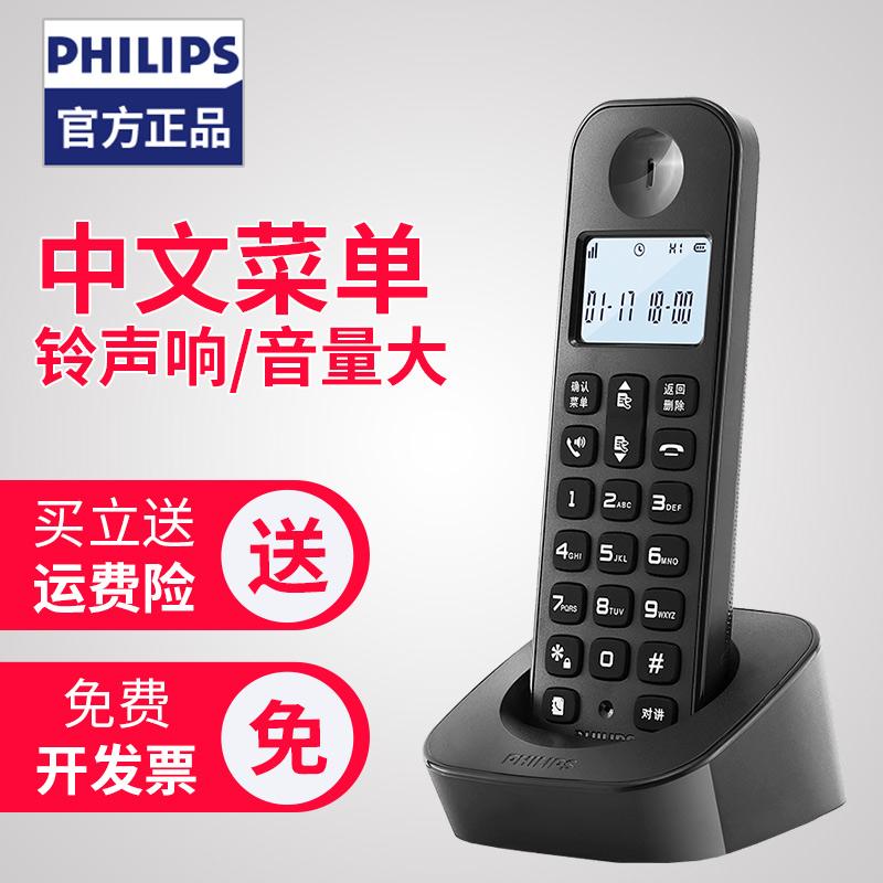 飞利浦无绳电话机座机家用中文无线单机子母机办公固话 DCTG160
