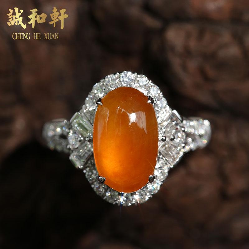 缅甸玉玻璃种翡翠黄翡蛋面戒指18k金钻石镶嵌豪华气质珠宝首饰