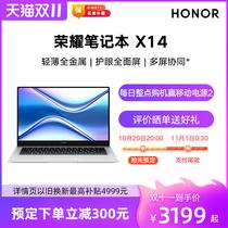 预售荣耀笔记本X1414英寸全面屏英特尔酷睿i3i5轻薄笔记本电脑商务办公学生官方正品MagicBookX14